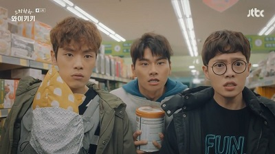Eulachacha Waikiki Korean Drama - Kim Jung Hyun, Lee Yi Kyung, Son Seung Won, Go Won Hee