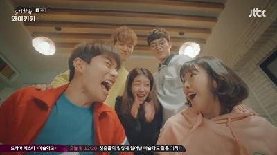 Eulachacha Waikiki Korean Drama - Kim Jung Hyun, Lee Yi Kyung, Son Seung Won, Jung In Sun, Go Won Hee