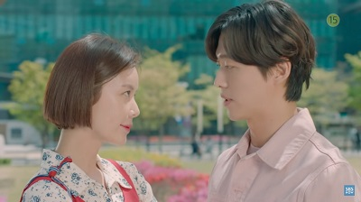 Handsome Guy and Jung Eum Korean Drama - Nam Goong Min and Hwang Jung Eum
