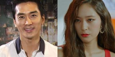 Hustle Korean Drama - Song Seung Heon and Krystal