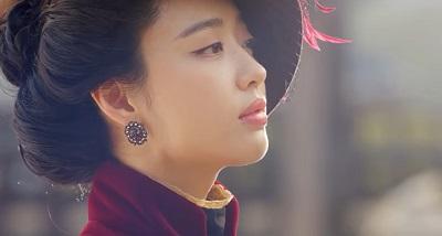 Mr. Sunshine Korean Drama - Kim Tae Ri