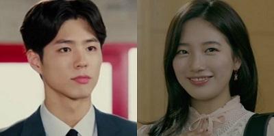 People of Incheon Airport Korean Drama - Park Bo Gum and Suzy