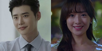 See You Again Korean Drama - Lee Jong Suk and Kim Ji Won