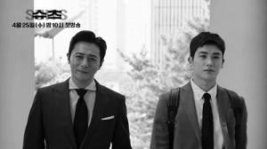Suits Korean Drama - Jang Dong Gun and Park Hyung Sik