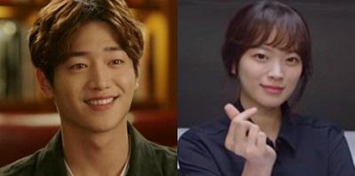 The Third Charm Korean Drama - Seo Kang Joon and Chun Woo Hee