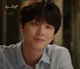 Dear Judge Korean Drama - Yoon Shi Yoon