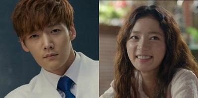 Diabolic Happiness Korean Drama - Choi Jin Hyuk and Song Ha Yoon