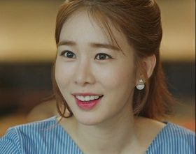 Hitting on the Blind Boss Korean Drama - Yoo In Na