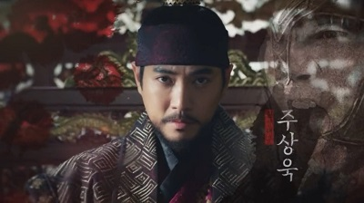 Grand Prince Korean Drama - Joo Sang Wook