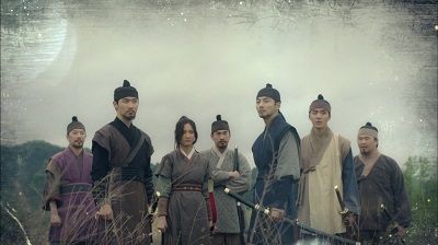 Grand Prince Korean Drama - Yoon Shi Yoon, Nam Ji Hyun, Bang Jae Ho