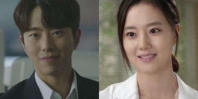Gyeryong Fairy Tale Korean Drama - Yoon Hyun Min and Moon Chae Won