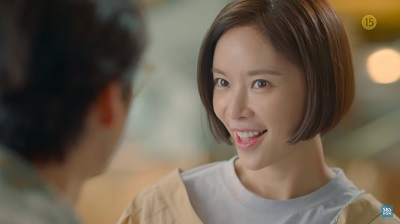 Handsome Guy and Jung Eum Korean Drama - Hwang Jung Eum