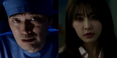 Investigation Couple Korean Drama - Jung Jae Young and Jung Yu Mi