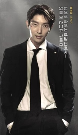 Lawless Lawyer Korean Drama - Lee Joon Gi