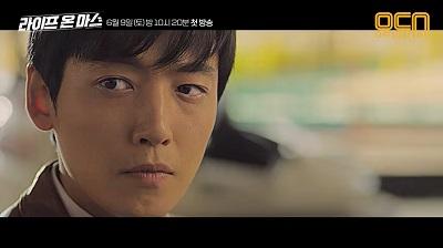 Life on Mars Korean Drama- Jung Kyung Ho