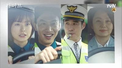 Live Korean Drama - Jung Yu Mi, Lee Kwang Soo, Bae Sung Woo, Bae Jong Ok