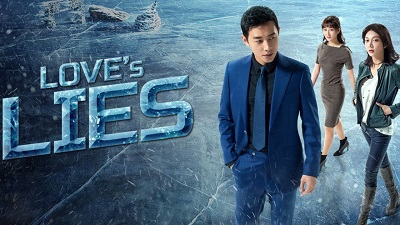 Love's Lies Chinese Drama - Luo Jin and Pan Zhi Lin