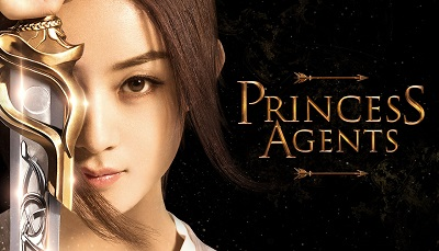 Princess Agents Chinese Drama - Zhau Li Ying