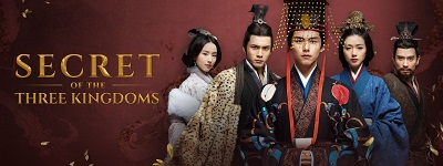 Secret of the Three Kingdoms Chinese Drama - Elvis Han