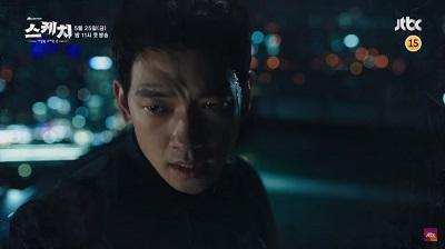 Sketch Korean Drama - Rain