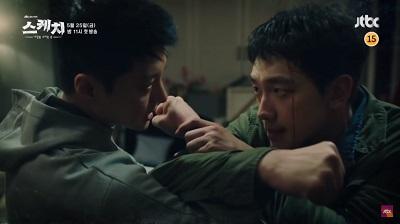 Sketch Korean Drama - Rain and Lee Dong Gun