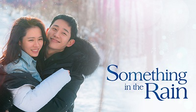 Something in the Rain Koran Drama - Jung Hae In and Son Ye Jin