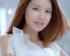 The Third Charm Korean Drama - Sooyoung