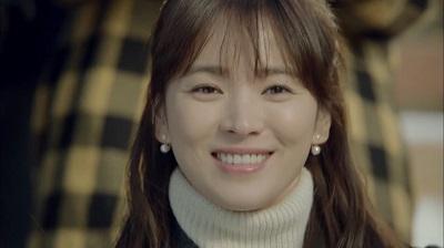 Boyfriend Korean Drama - Song Hye Kyo