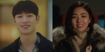 Fox Bride Star Korean Drama - Lee Je Hoon and Chae Soo Bin