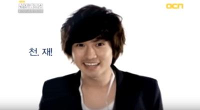 God's Quiz Korean Drama - Ryu Deok Hwan