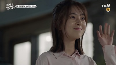 Let's Eat 3 Korean Drama - Baek Jin Hee