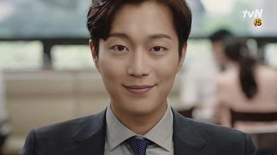 Yoon Doo Joon Enjoys a Bowl of Food in First Teaser Trailer