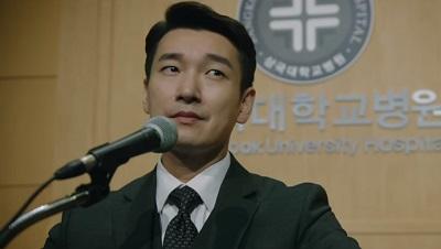 Life Korean Drama - Jo Seung Woo