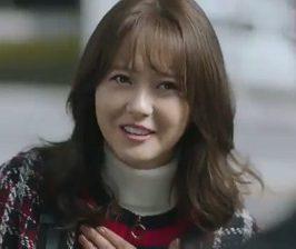 Haechi Korean Drama - Go Ara