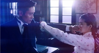 Mr. Sunshine Korean Drama - Lee Byung Hun and Kim Tae Ri