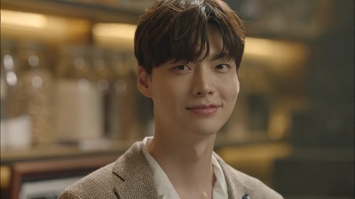The Beauty Inside Korean Drama - Ahn Jae Hyun
