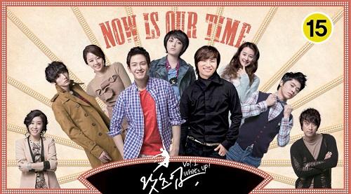 What's Up Korean Drama - Im Joo Hwan, Kim Ji Won, Im Joo Eun, Jo Jung Suk, Kang Dae Sung, Jang Hee Jin, Oh Man Suk, Kim Mi Kyung