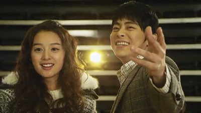 What's Up Korean Drama - Jo Jung Suk and Kim Ji Won