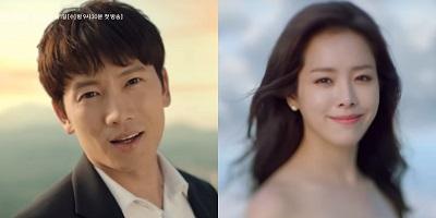 Familiar Wife Korean Drama - Ji Sung and Han Ji Min