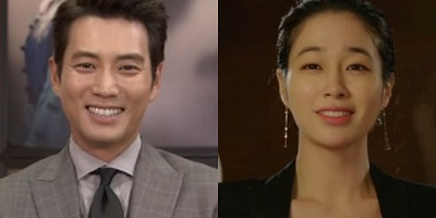 Joo Sang Wook And Lee Min Jung To Star In Korean Weekend