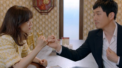 Greasy Melo (Wok of Love) Korean Drama - Jang Hyuk and Jung Ryeo Won
