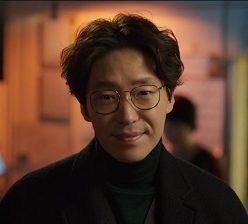 Thoracic Surgery Korean Drama - Uhm Ki Joon