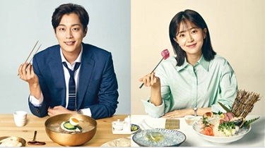 Let's Eat 3 Korean Drama - Yoon Doo Joon and Baek Jin Hee