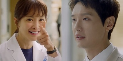 Life and Death Romance Korean Drama - Ji Hyun Woo and Lee Shi Young
