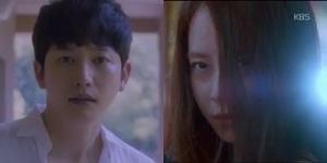 Lovely Horribly Korean Drama - Park Shi Hoo and Song Ji Hyo