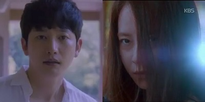 Lovely Horribly Korean Drama - Park Shi Hoo and Song Ji Hyo