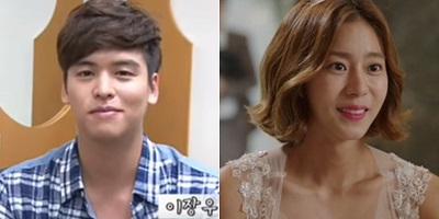My Beautiful Side Korean Drama - Lee Jang Woo and Uee