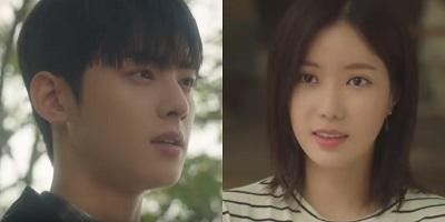 My ID is Gangnam Beauty Korean Drama - Cha Eun Woo and Lim Soo Hyang