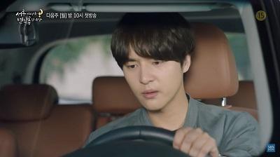 Thirty But Seventeen Korean Drama - Yang Se Jong