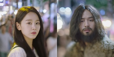 Thirty But Seventeen (30 But 17) Korean Drama - Yang Se Jong and Shin Hye Sun